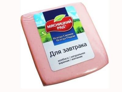 Колбаса для завтрака