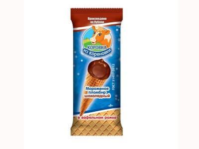 Мороженое пломбир шоколадный в ваф.рожке
