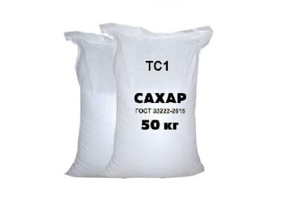 Сахар песок 50 кг.