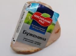 Бужинина