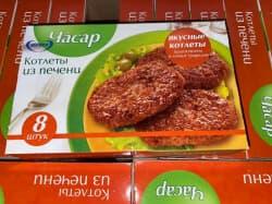 """Котлеты печеночные """"Часар"""""""