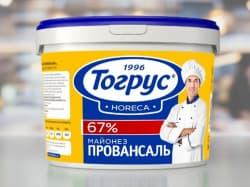Майонез Провансаль Торгус 67% ГОСТ (ведро 10 л.)