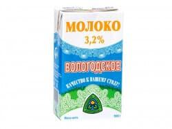 Молоко Вологодское 3,2 %